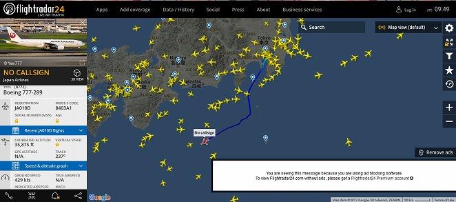 ちょっとふらふらと羽田を飛び立ったNoCallsign機は台風の中心にまっしぐら