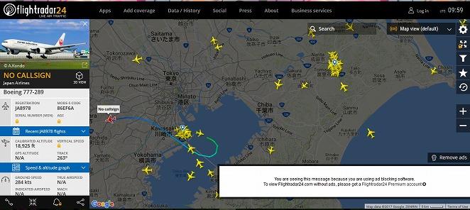 この時間帯、きっと羽田も成田も離着陸ラッシュなんですね