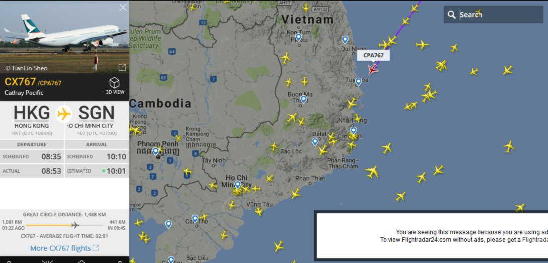 娘の飛行機は香港からホーチミンへ飛行中!