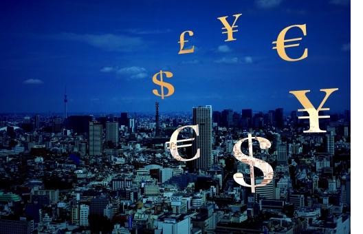仮想通貨(暗号通貨)とは5