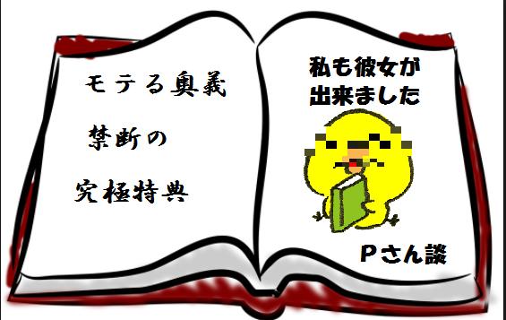 恋愛教材6