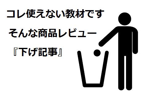 恋愛教材4