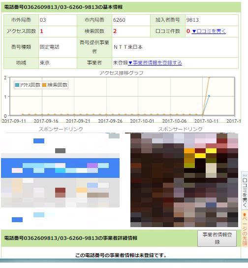 鈴木雄一×今野杏南4