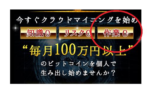 吉田慎也11