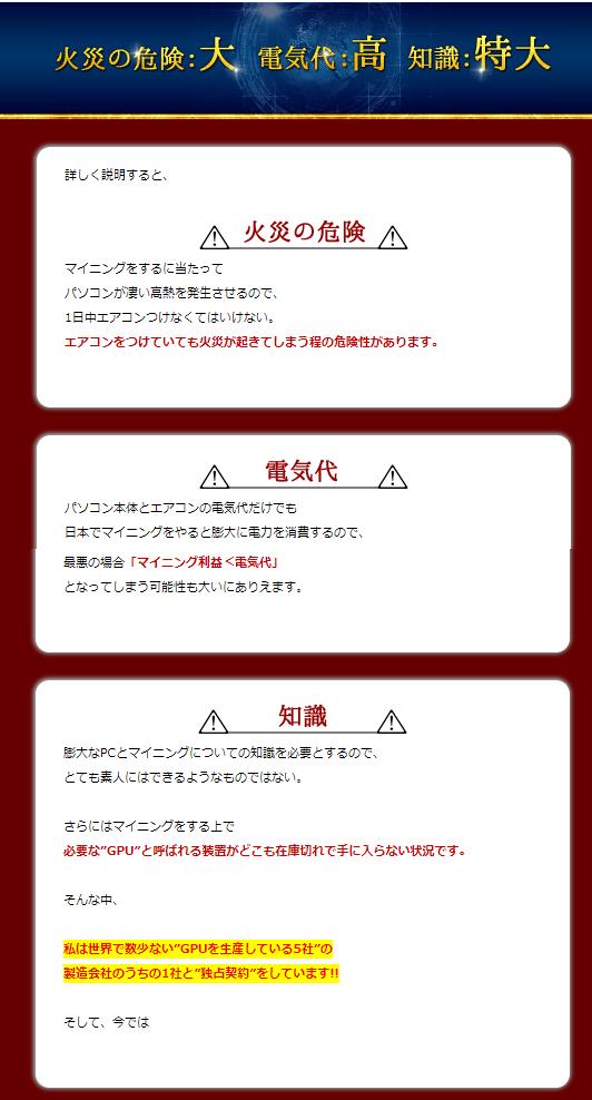 吉田慎也3