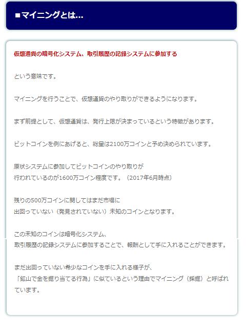吉田慎也2