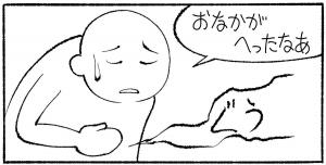 090_おにぎり0010