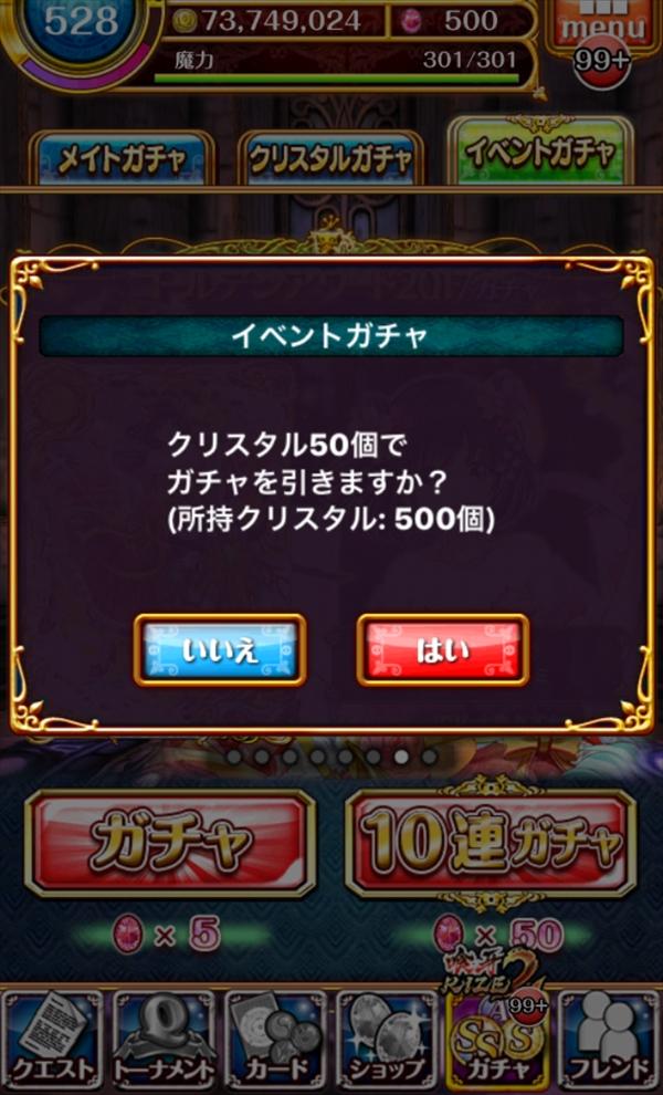 170929_43.jpg