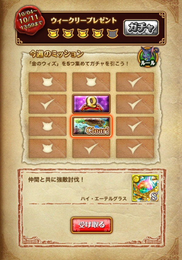 171010_12.jpg