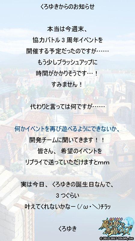 171021_11_1.jpg