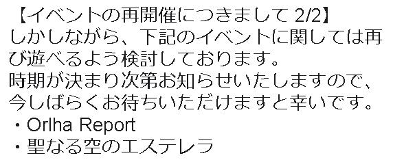 171021_13.jpg