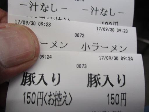 9-30 002