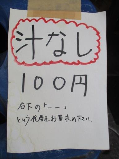 9-30 001