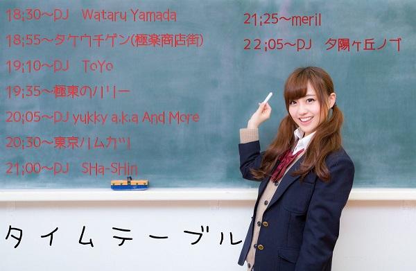 木曜おぎくぼ学級2