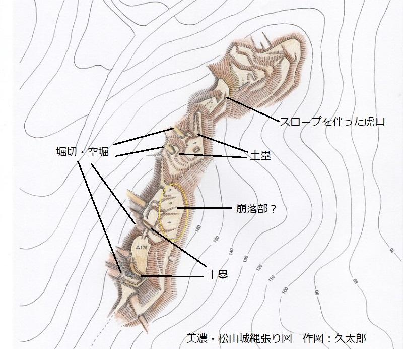 m-matuyama3 (3)