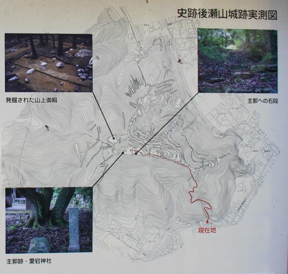 notiseyama (2)