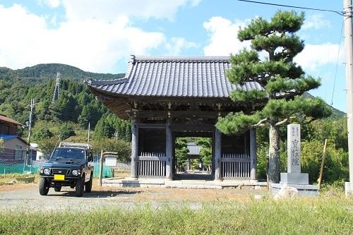 motoakihaka (2)