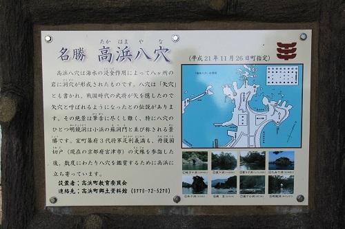 w-takahama (5)