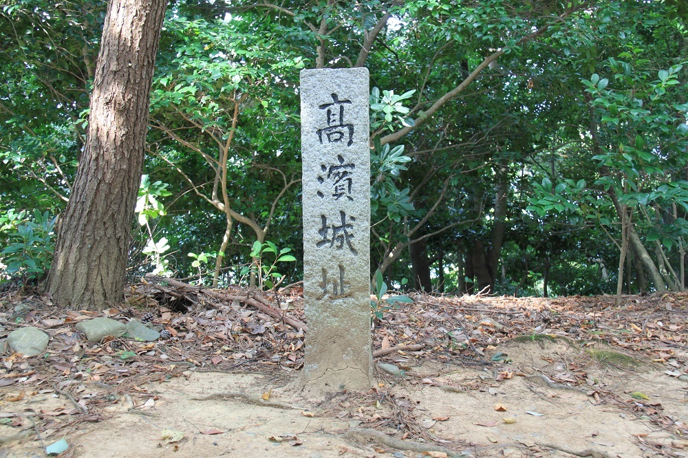 w-takahama (8)