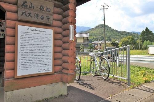 w-isiyama (2)