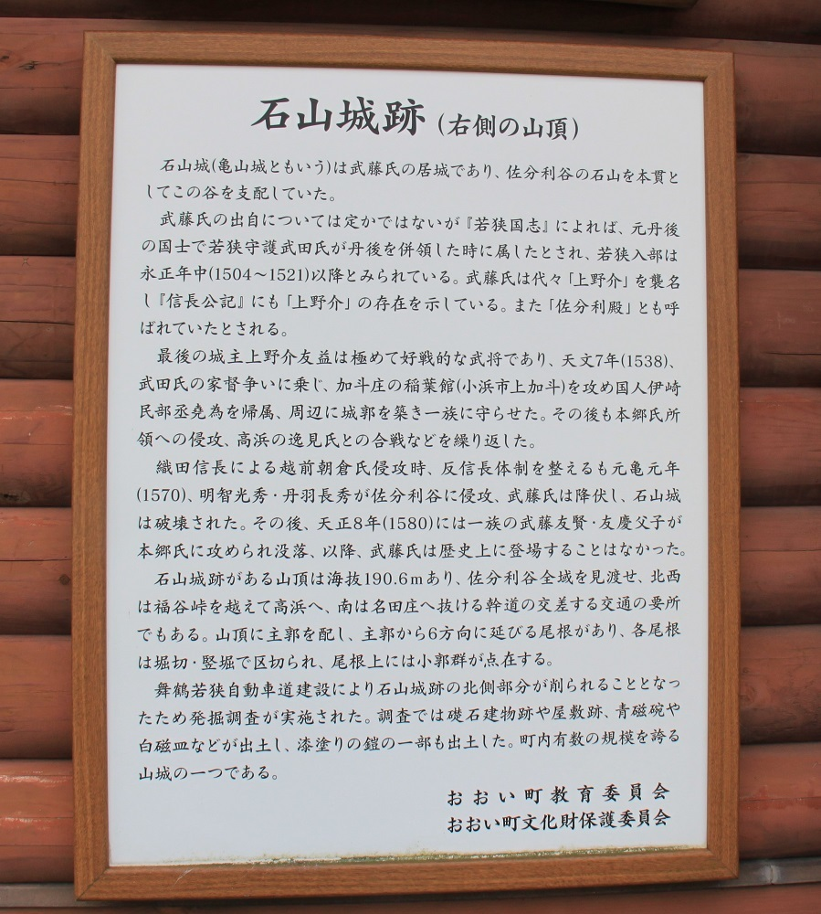 w-isiyama (4)