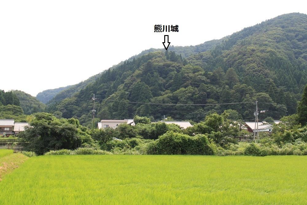 kumakawa (11)