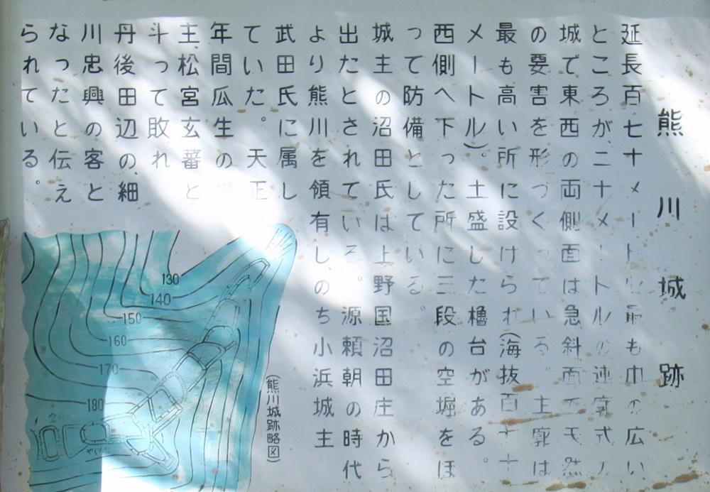 kumakawa (4)