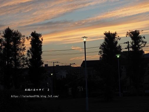 空は茜に3