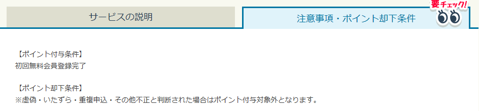 クルマのフリーマーケットサイト【クルモ】