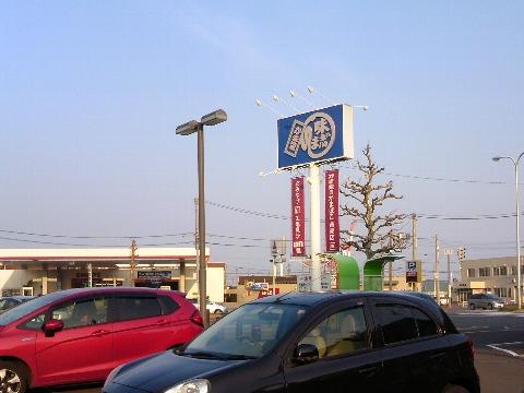 かま栄の駐車場