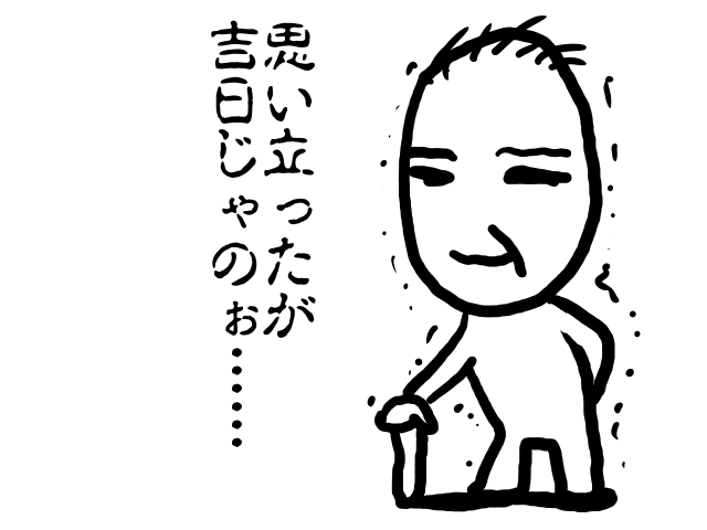 20150610190057.png