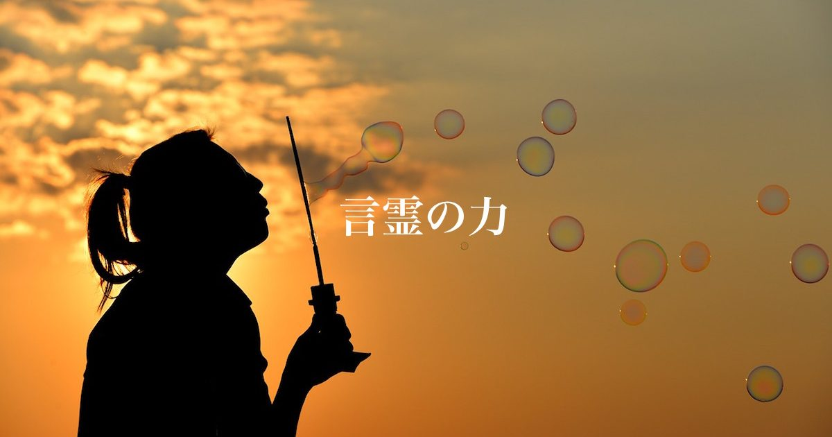 bubbles-1038648_1280-1200x630.jpg