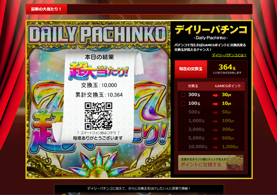 daily luck01