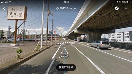 fc2blog_2017102921265885d.jpg