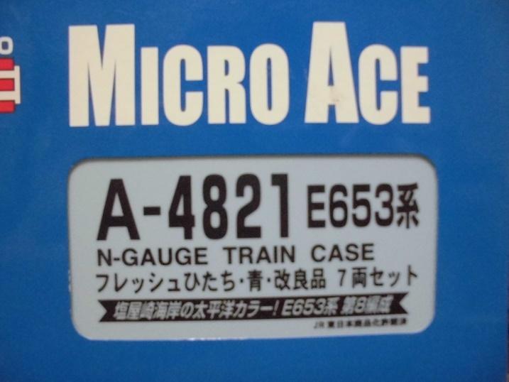 CIMG6051.jpg