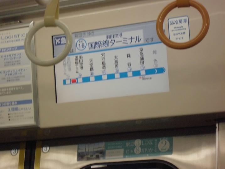 CIMG6201.jpg