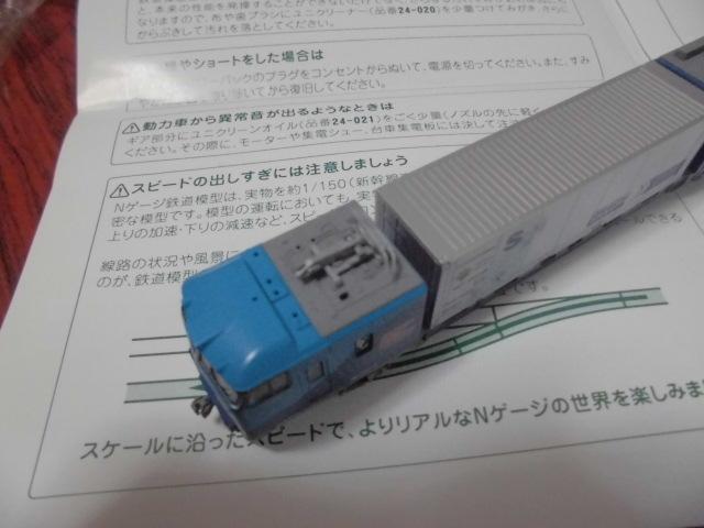 CIMG6326.jpg