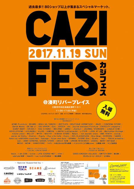 CAZIFES_poster_640.jpg