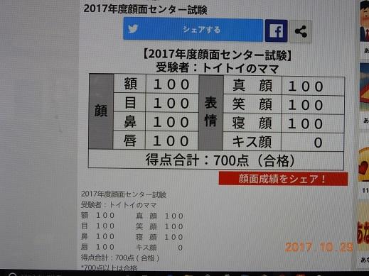 DSCN3476.jpg