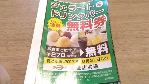 IMG_20171012_112121.jpg