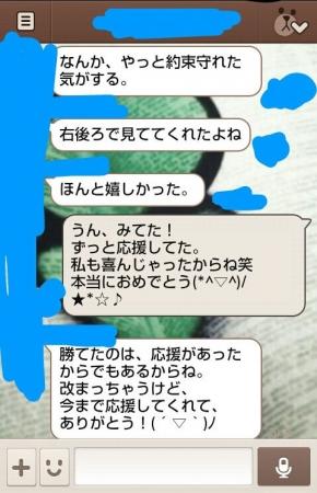 line-kataomoimunekyun02.jpg