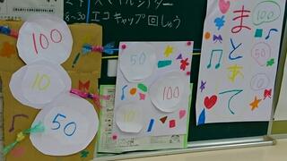 moblog_90fbdf42.jpg