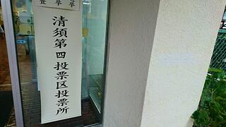 moblog_e7b08d95.jpg