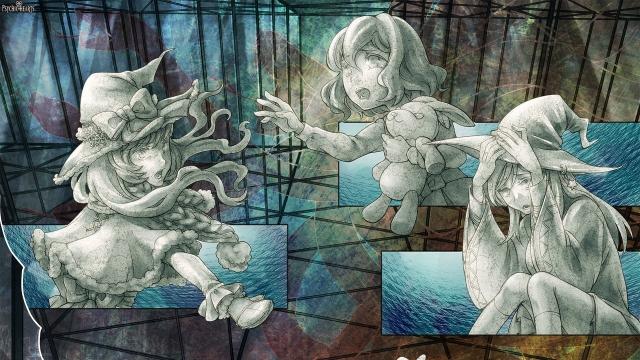 鏡の迷宮のメデューサ1