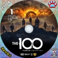 THE 100S4-1