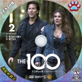 THE 100S4-2