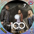 THE 100S4-7