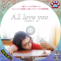A I love you 2