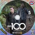 THE 100S4-5