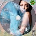 安室奈美恵 finally CD2